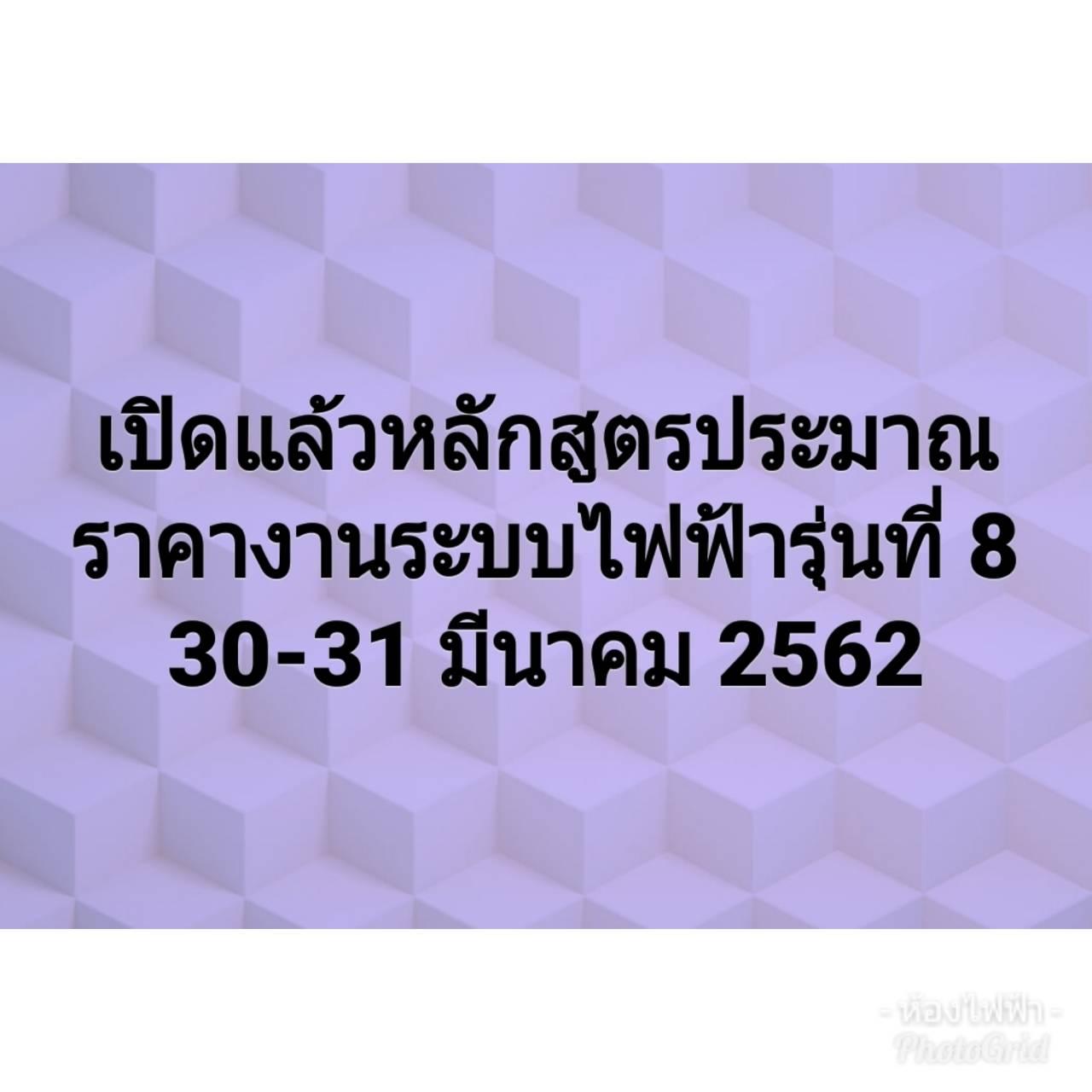 421309