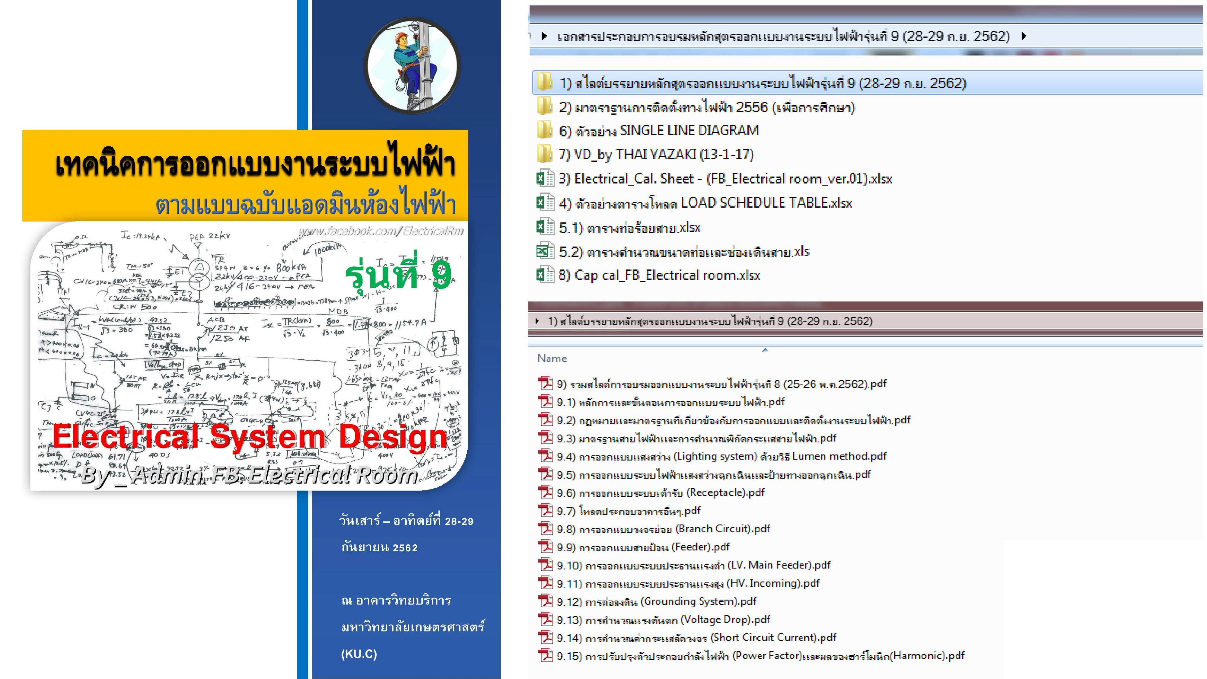 123-page-001 (1)