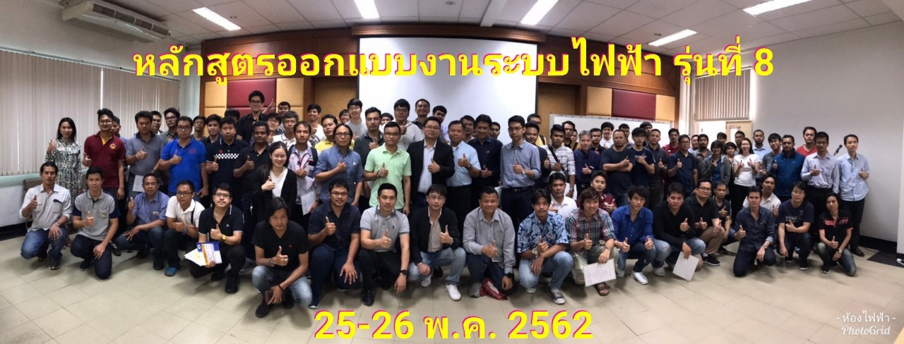 line_239634817971728